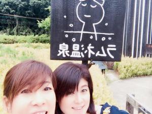 九州ブログ6.13-4