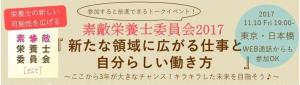 スクリーンショット 2017-09-22 10.14.21